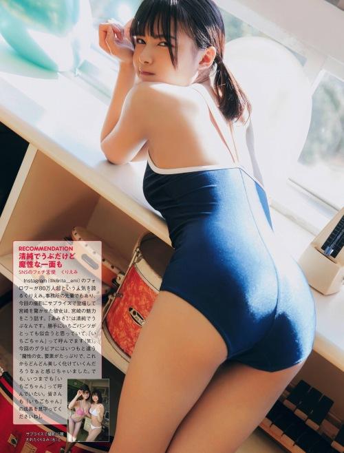 宮崎あみさの現役JK最後の制服姿&水着グラビアエロ画像003
