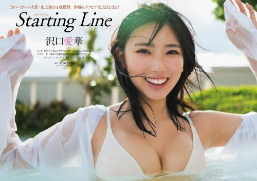 沢口愛華のセクシー水着グラビアエロ画像004