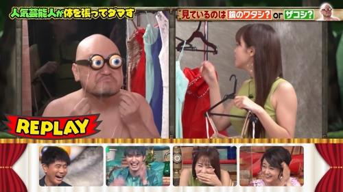 鷲見玲奈の『オオカミ少年』出演時の着衣おっぱいエロ画像014