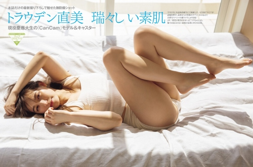 トラウデン直美の胸チラセクシーグラビアエロ画像002