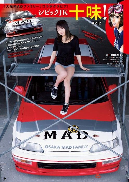 十味の大阪MADファミリーコラボグラビアエロ画像003