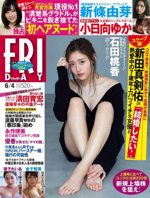 石田桃香のセクシーグラビアエロ画像001