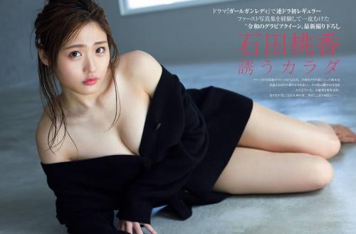 石田桃香のセクシーグラビアエロ画像002