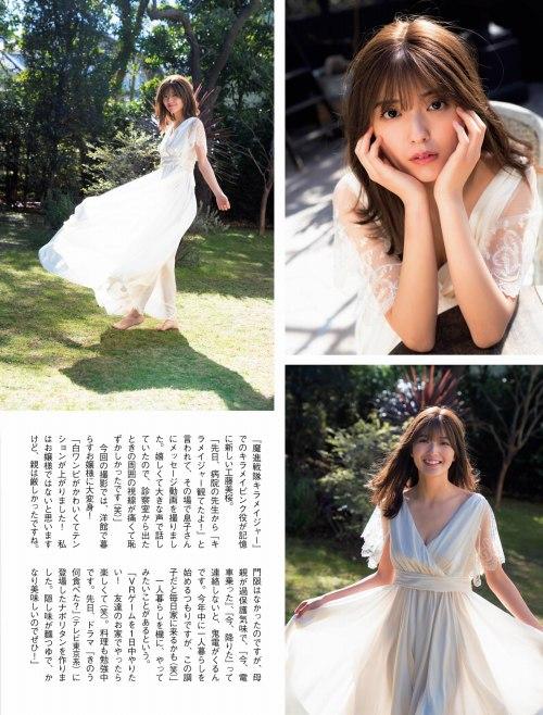 工藤美桜のセクシーグラビアエロ画像003