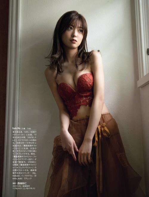 工藤美桜のセクシーグラビアエロ画像009