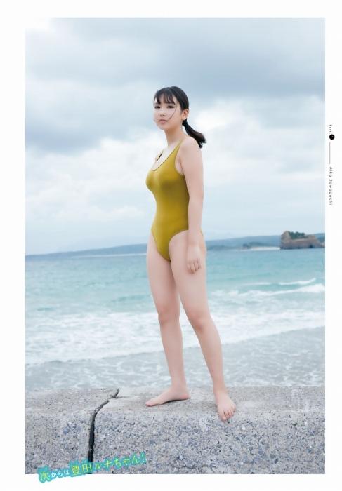 沢口愛華の水着グラビアエロ画像007