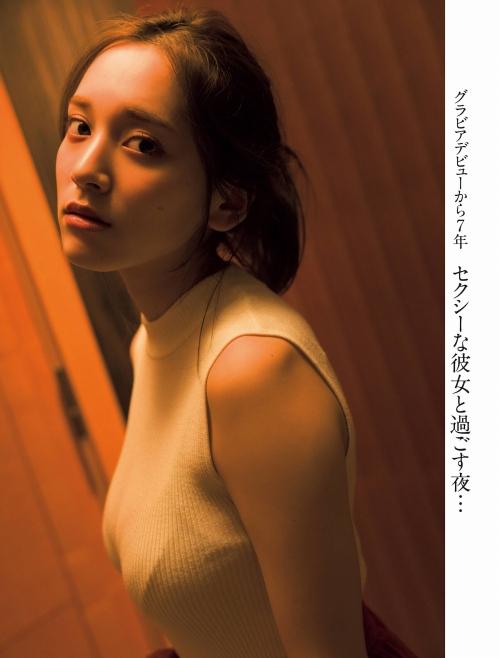 都丸紗也華のセクシーグラビアエロ画像006