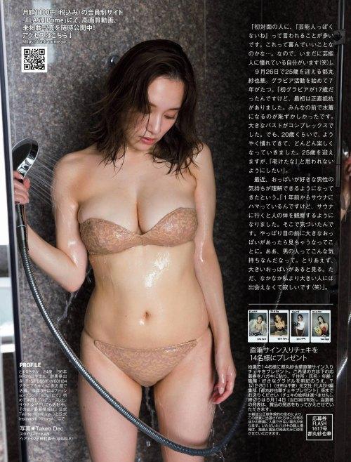 都丸紗也華のセクシーグラビアエロ画像010