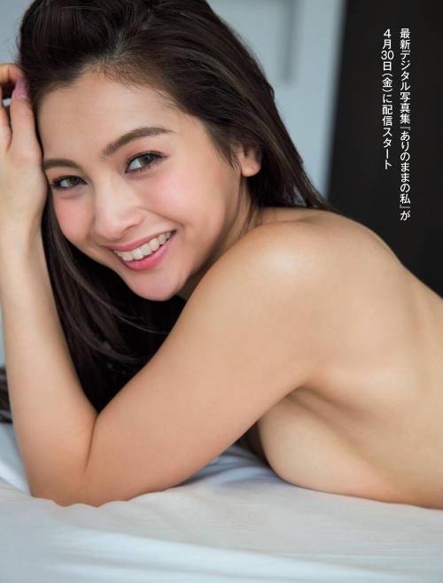 ゆきぽよの横乳ヌードグラビアエロ画像004