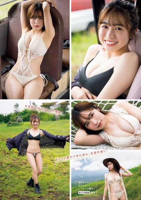 早川渚紗の夏フェス水着グラビアエロ画像002