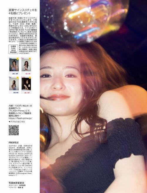 神谷明采のセクシーグラビアエロ画像006