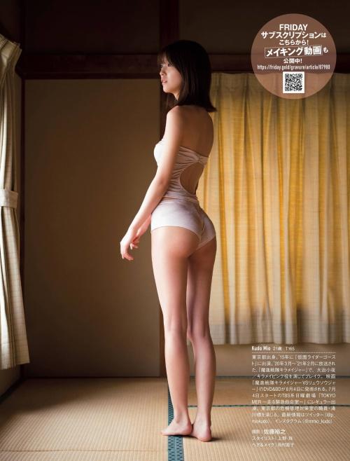 工藤美桜の水着グラビアエロ画像012