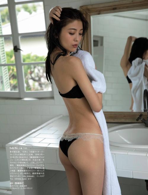 工藤美桜のセクシー水着グラビアエロ画像008