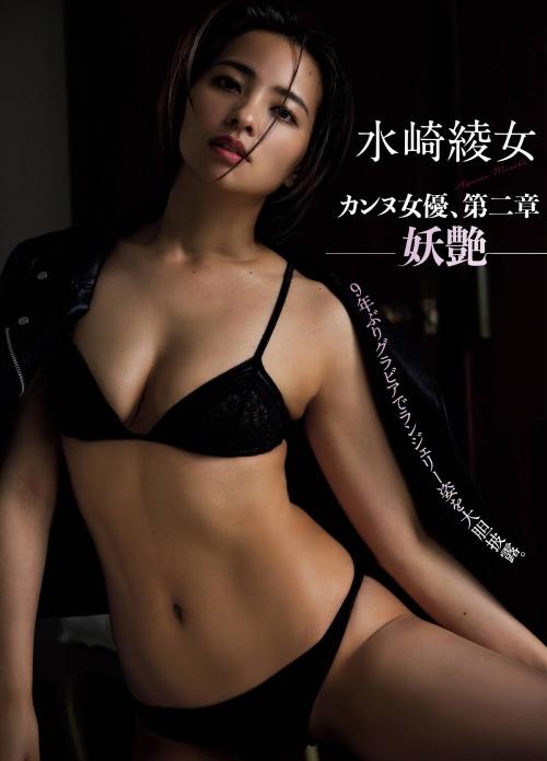水崎綾女の9年ぶりグラビアエロ画像001