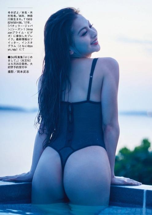 ゆきぽよのセクシーグラビアエロ画像003