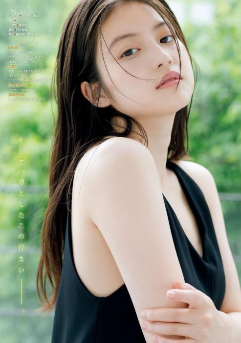 今田美桜の透明感溢れるグラビアエロ画像004