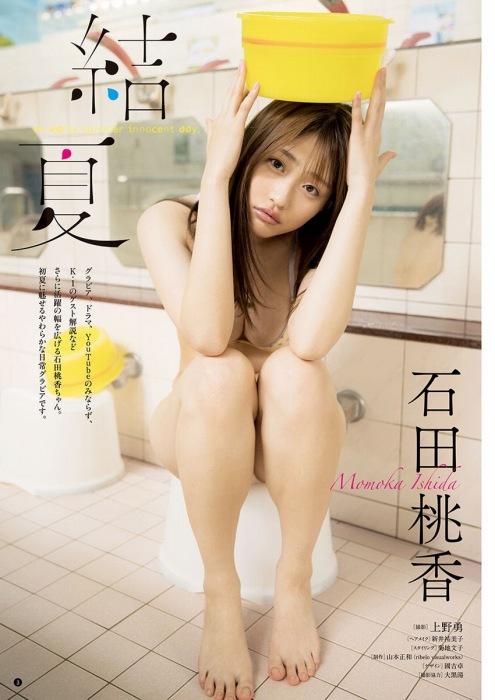 石田桃香の美バスト水着グラビアエロ画像002
