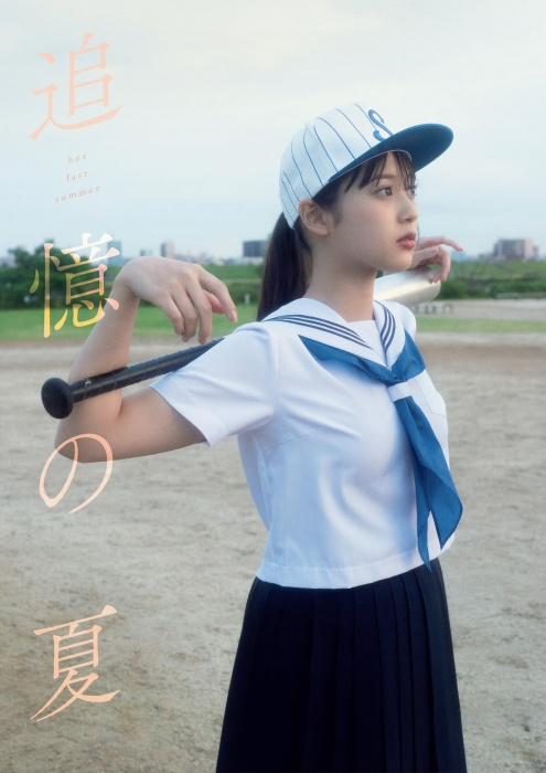 光野有菜の女子マネージャー水着グラビアエロ画像002
