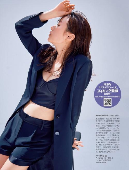 松本まりかの胸チラセクシーグラビアエロ画像010