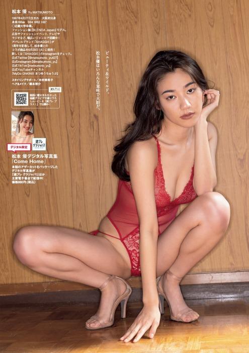 松本優の自宅グラビアエロ画像006