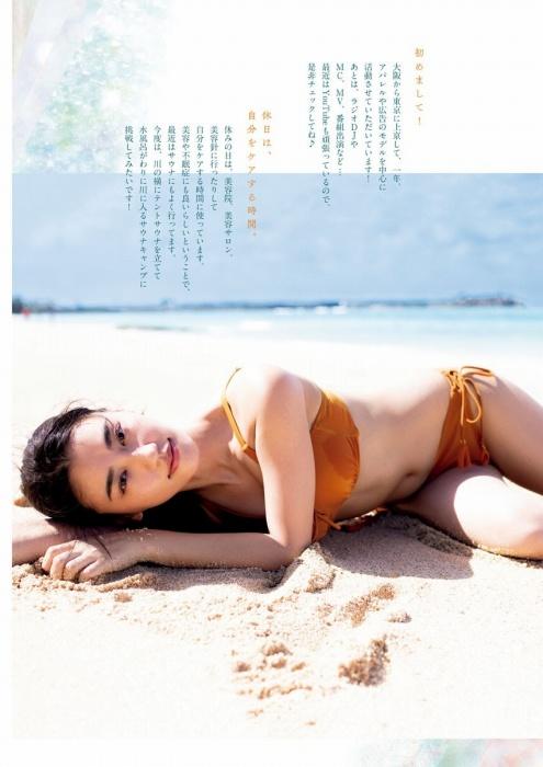 松本優の初水着グラビアエロ画像002