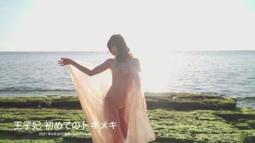 王子妃の過激イメージDVDエロ画像023