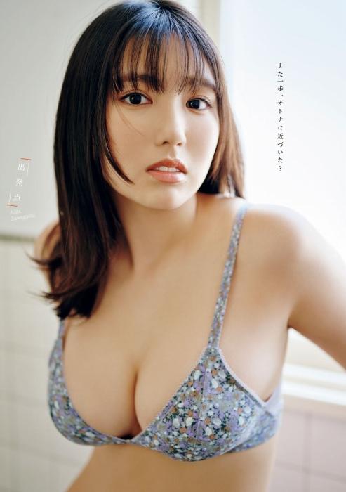 沢口愛華の水着グラビアエロ画像004