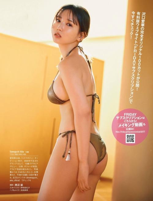沢口愛華のセクシー水着グラビアエロ画像010