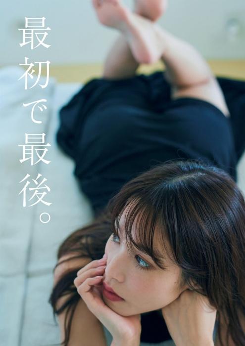 鷲見玲奈の写真集のセクシーグラビアエロ画像003
