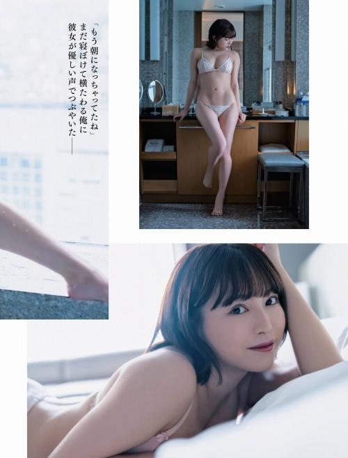 鈴木聖の妄想デートグラビアエロ画像008