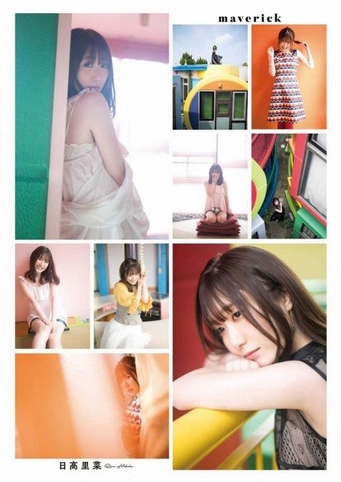 日高里菜の過去のグラビアエロ画像011