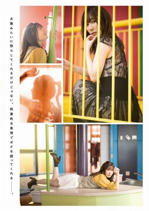 日高里菜の過去のグラビアエロ画像012