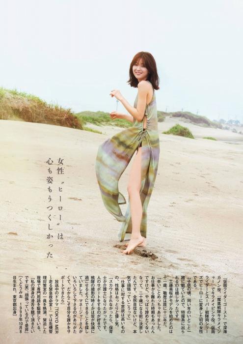 工藤美桜のセクシーな水着グラビアエロ画像002