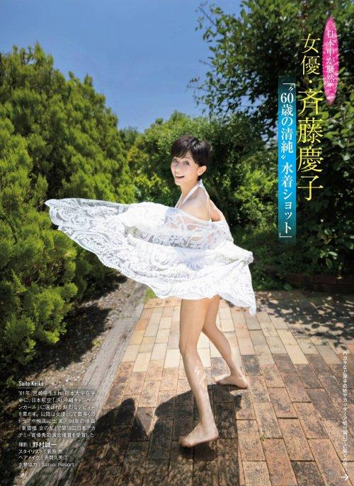 斉藤慶子の60歳の最新水着グラビアエロ画像008