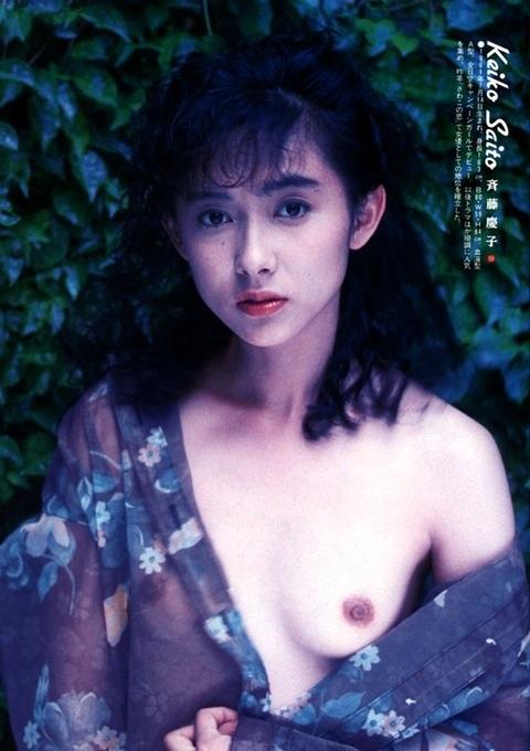 斉藤慶子のヌード写真集グラビアエロ画像003