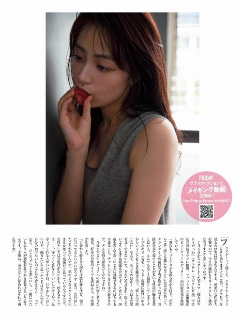 宇垣美里のセクシーグラビアエロ画像008