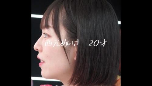西元めいさのAVデビューエロ画像012