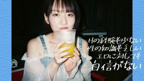 西元めいさのAVデビューエロ画像028
