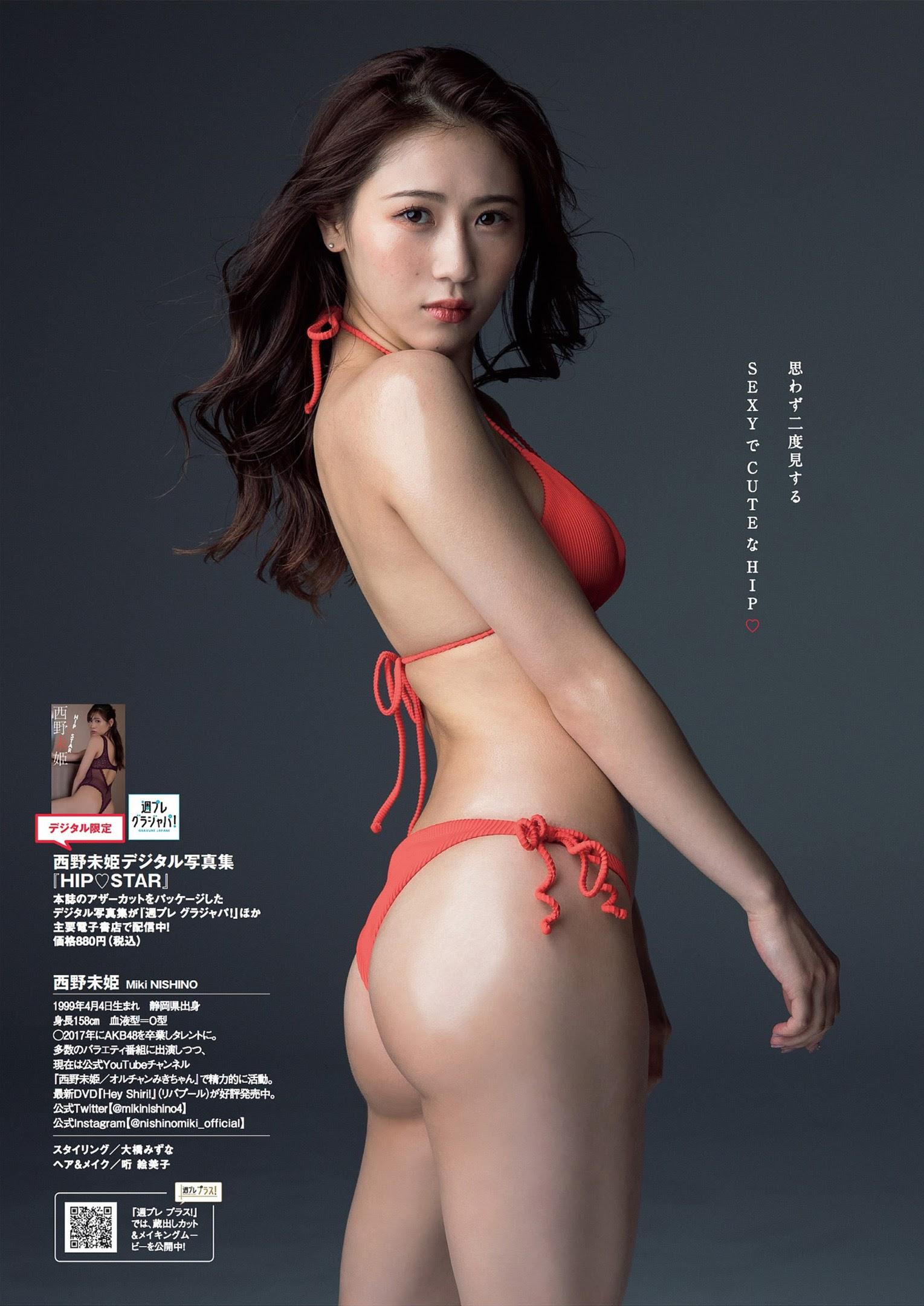 西野未姫の美尻グラビアエロ画像006