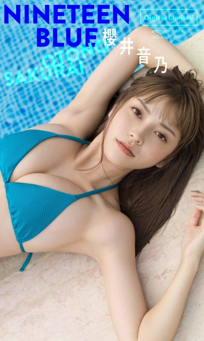 櫻井音乃の水着グラビアエロ画像009