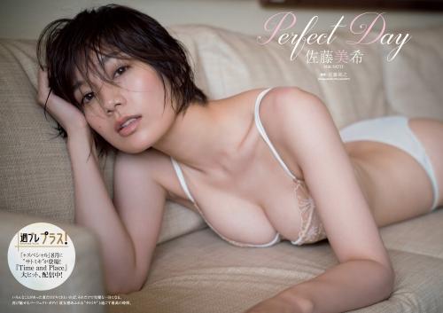 佐藤美希のセクシーグラビアエロ画像001