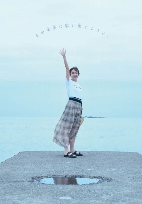 宇垣美里の可愛いグラビアエロ画像007