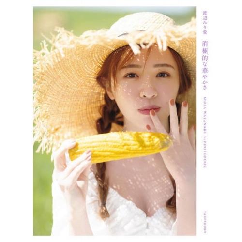 渡辺みり愛のファースト写真集グラビアエロ画像002