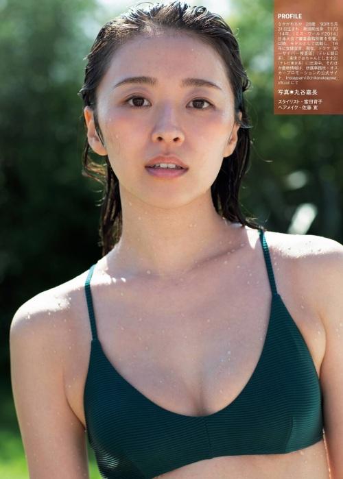 中川知香のランジェリーグラビアエロ画像006
