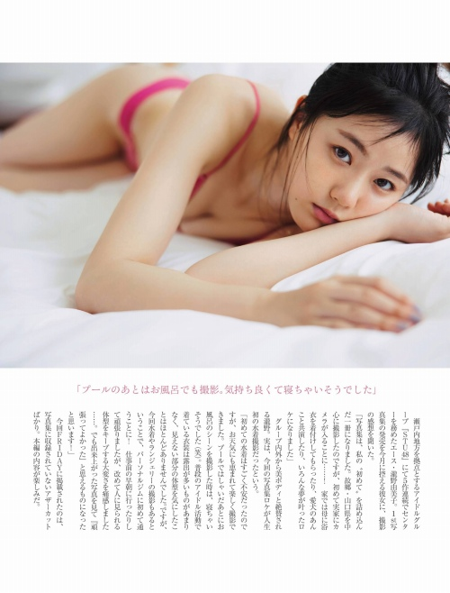 瀧野由美子の写真集グラビアエロ画像010