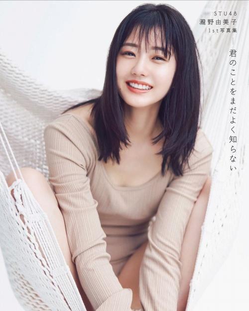 瀧野由美子の写真集グラビアエロ画像014