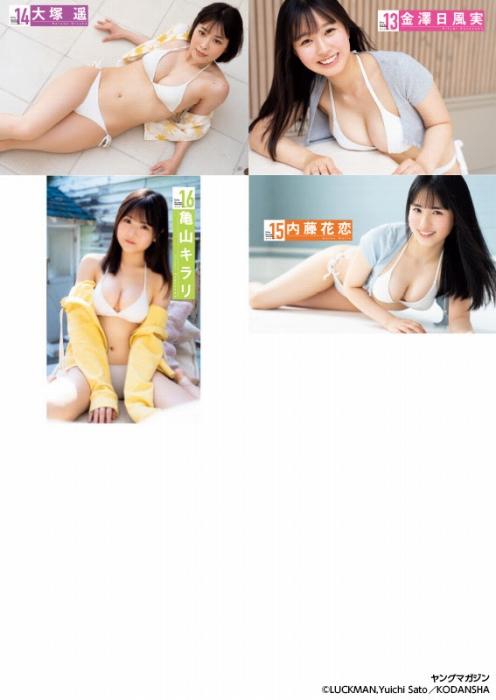 和泉芳怜のミスマガジン2021の水着グラビアエロ画像011