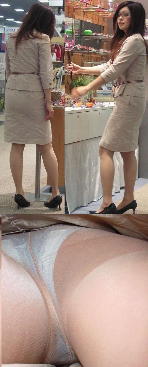 【盗撮】働く女は危険が多い★ワーキング女子のパンチラエロ画像 m9(`・ω・´)・33枚目の画像