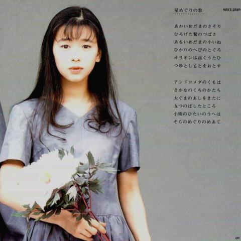 裕木奈江のフルヌード画像★生乳首と懐かしの超かわな画像。がしかし…抜けるとは言い切れないwww・15枚目の画像