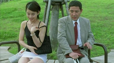 芸能人や女子アナのテレビで映っちゃったパンチラやおっぱいポロリのハプニング画像wwww・27枚目の画像
